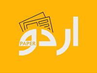 UrduPaper