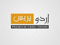 UrduPress